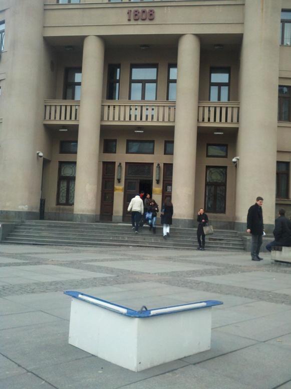 Mesto na kome je stajao spomenik Slobodanu Jovanovisu ispred Pravnog fakulteta - Napredni klub
